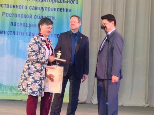 Фестиваль коллективов художественной самодеятельности органов территориального общественного самоуправления Ростовской области
